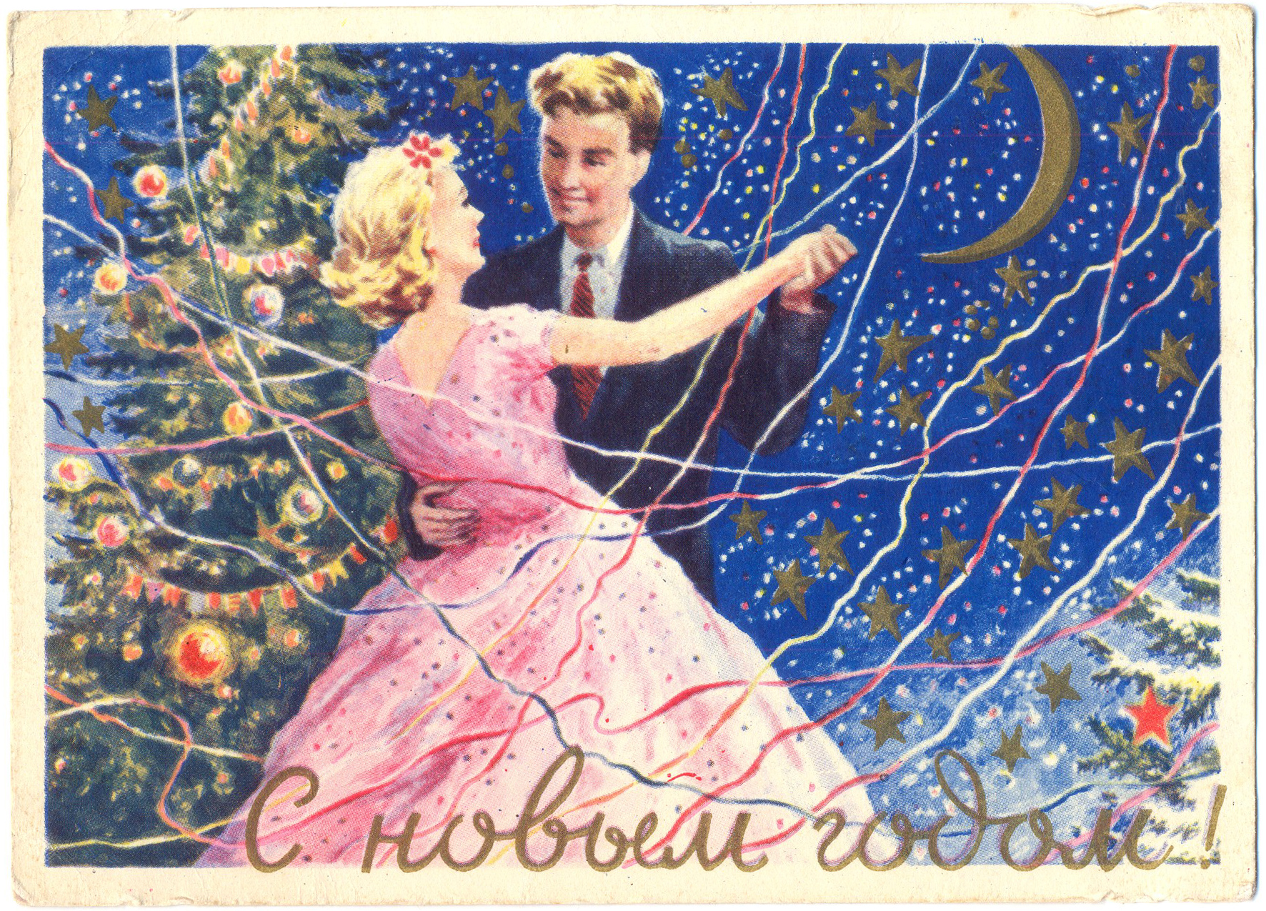 A Soviet New Years Card