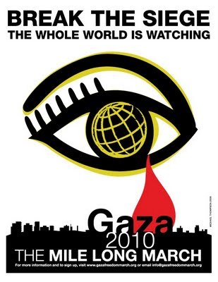 Gaza freedom march logo
