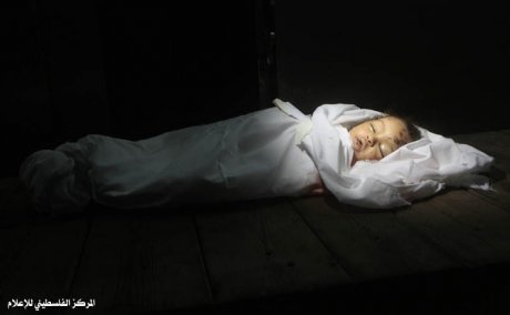 Haneen Tafesh- 10 Months, Killed By Israeli Fire- Palestinian Information Center